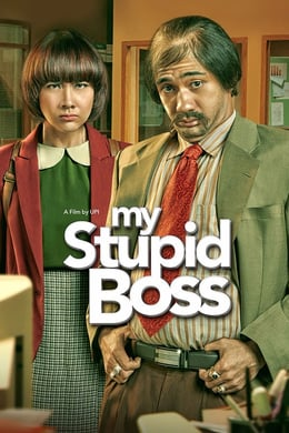 My Stupid Boss (2018)